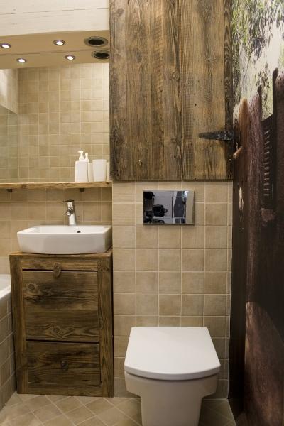 Jak Urządzić Małą łazienkę W Bloku Zobacz Nasze Aranżacje