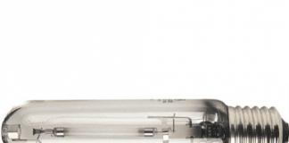 lampa-wyladowcza-sodowa-lu250t40-mihp99498w500_m